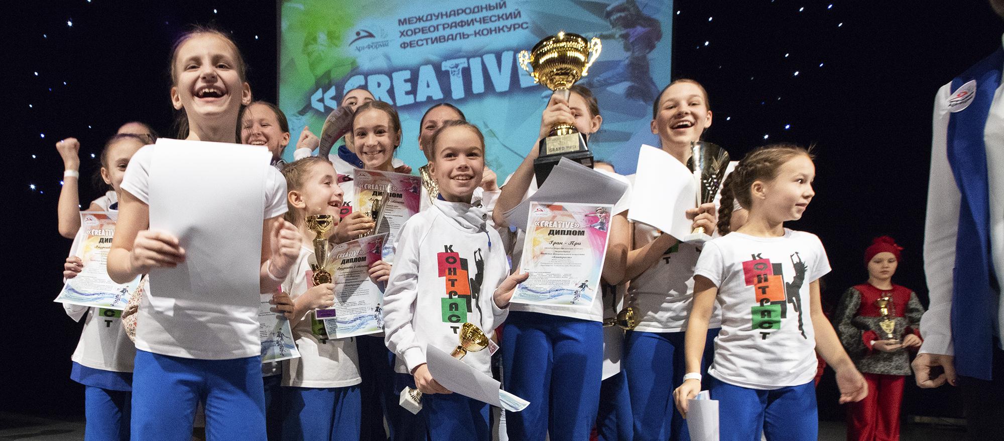 Креатив фестиваль конкурс гран при академия контраст